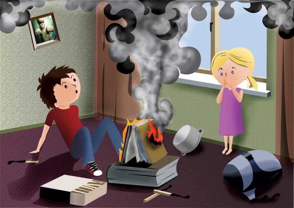 Чрезвычайные ситуации с ребенком.