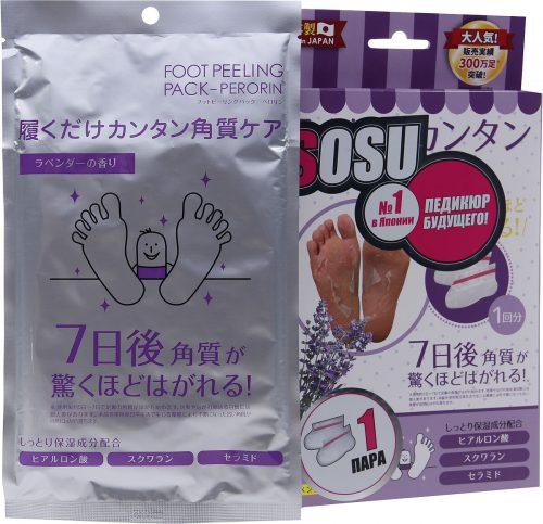 Японские носки для педикюра